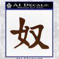 Kanji – Slave Decal Sticker BROWN Vinyl 120x120