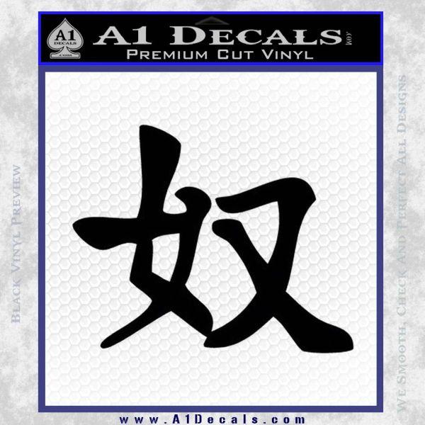 Kanji – Slave Decal Sticker Black Vinyl