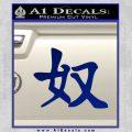 Kanji – Slave Decal Sticker Blue Vinyl 120x120