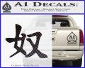 Kanji – Slave Decal Sticker Carbon FIber Black Vinyl 120x97