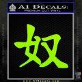 Kanji – Slave Decal Sticker Lime Green Vinyl 120x120