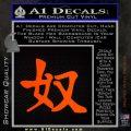 Kanji – Slave Decal Sticker Orange Emblem 120x120