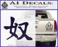 Kanji – Slave Decal Sticker PurpleEmblem Logo 120x97