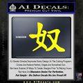 Kanji – Slave Decal Sticker Yellow Laptop 120x120