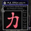 Kanji – Strength Decal Sticker Pink Emblem 120x120