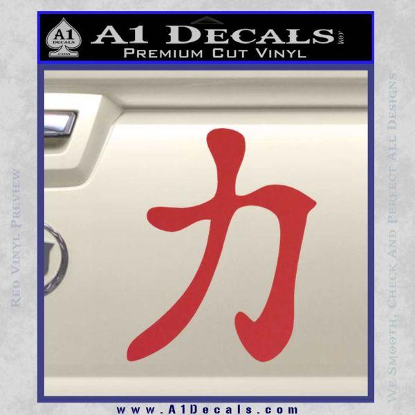 Kanji Strength Decal Sticker A1 Decals