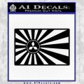 Mitsubishi Rising Sun Decal Sticker Black Vinyl 120x120