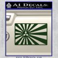 Mitsubishi Rising Sun Decal Sticker Dark Green Vinyl 120x120