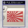Mitsubishi Rising Sun Decal Sticker Red 120x120