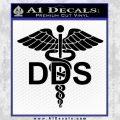 Dentist Dentistry DDS Symbol Decal Sticker Black Vinyl 120x120