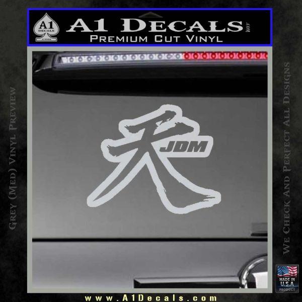 Jdm gouki kanji symbol d2 decal sticker grey bumper 120x120