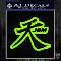 JDM Gouki Kanji Symbol D2 Decal Sticker Lime Green Vinyl 120x120