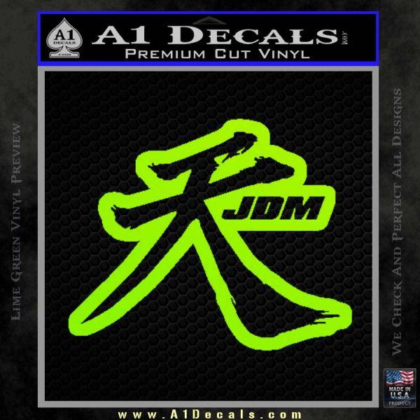 Jdm gouki kanji symbol d2 decal sticker lime green vinyl
