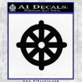 Buddhist Wheel Symbol Decal Sticker Black Vinyl 120x120