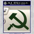 Hammer and Sickle Decal Sticker Dark Green Vinyl 120x120