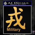 Kanji Military Decal Sticker Gold Vinyl 120x120