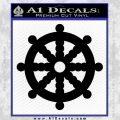 Dharma Wheel Decal Sticker Traditional Black Vinyl 120x120