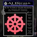 Dharma Wheel Decal Sticker Traditional Pink Emblem 120x120