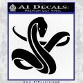 Coiled Snake Decal Sticker Black Vinyl 120x120