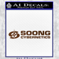 Soong Cybernetics Star Trek Decal Sticker Brown Vinyl 120x120