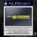 Soong Cybernetics Star Trek Decal Sticker Yellow Vinyl 120x120