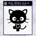 Coco Cat Decal Sticker Cococat Black Vinyl 120x120