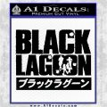 Black Lagoon Anime Title Decal Sticker Black Logo Emblem 120x120