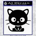 Cute Kitty Cat JDM Decal Sticker Black Logo Emblem 120x120