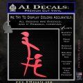 Kanji Blowjob Decal Sticker Pink Vinyl Emblem 120x120