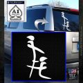 Kanji Blowjob Decal Sticker White Emblem 120x120
