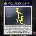 Kanji Blowjob Decal Sticker Yelllow Vinyl 120x120