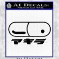 Akira Pill Anime Decal Sticker Black Logo Emblem 120x120