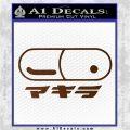 Akira Pill Anime Decal Sticker Brown Vinyl 120x120