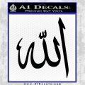 Allah Muslim Symbol Decal Sticker Black Logo Emblem 120x120