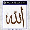 Allah Muslim Symbol Decal Sticker Brown Vinyl 120x120