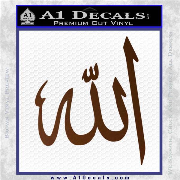 Allah Muslim Symbol Decal Sticker A1 Decals