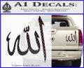 Allah Muslim Symbol Decal Sticker Carbon Fiber Black 120x97