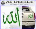Allah Muslim Symbol Decal Sticker Green Vinyl 120x97
