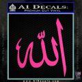 Allah Muslim Symbol Decal Sticker Hot Pink Vinyl 120x120
