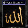 Allah Muslim Symbol Decal Sticker Metallic Gold Vinyl 120x120