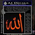Allah Muslim Symbol Decal Sticker Orange Vinyl Emblem 120x120