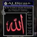 Allah Muslim Symbol Decal Sticker Pink Vinyl Emblem 120x120