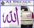 Allah Muslim Symbol Decal Sticker Purple Vinyl 120x97
