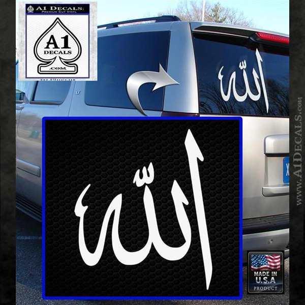Allah Muslim Symbol Decal Sticker White Emblem