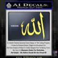 Allah Muslim Symbol Decal Sticker Yelllow Vinyl 120x120