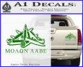 Molon Labe Ammo Pile Decal Sticker Green Vinyl 120x97