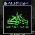 Molon Labe Ammo Pile Decal Sticker Lime Green Vinyl 120x120