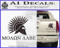 Molon Labe Bullets Spartan Decal Sticker Carbon Fiber Black 120x97