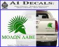 Molon Labe Bullets Spartan Decal Sticker Green Vinyl 120x97
