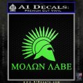 Molon Labe Bullets Spartan Decal Sticker Lime Green Vinyl 120x120